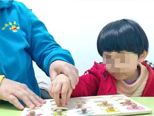 儿童康复中心