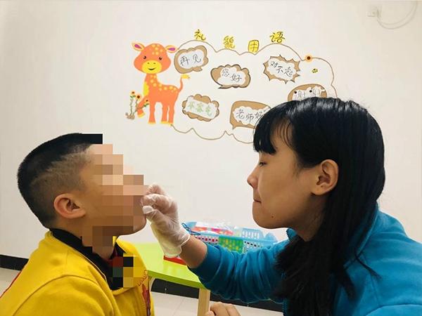 儿童口肌训练