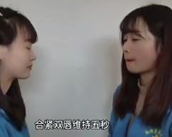 构音训练:唇肌2